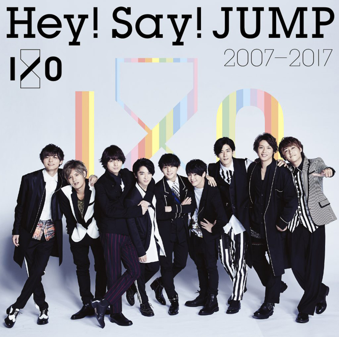 Hey! Say! JUMP不動のエースとして君臨し続けてきた山田(中央)/「Hey! Say! JUMP 2007-2017 I/O」(通常盤)