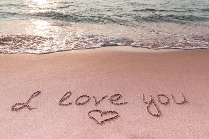 「愛してる」って言わせたいんだろうな(写真:iStock)