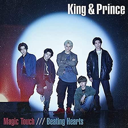 正統派ジャニーズ King & Princeの新曲は賛否が分かれた/「Magic Touch / Beating Hearts」(初回限定盤A)