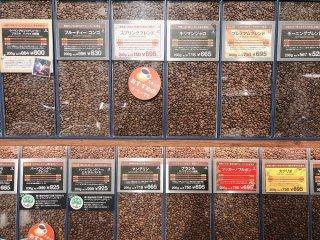 あなただけのコーヒー豆をみつけよう 2021.6.11(金)