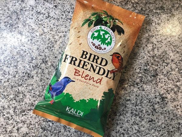有機栽培コーヒー生豆使用(C)コクハク