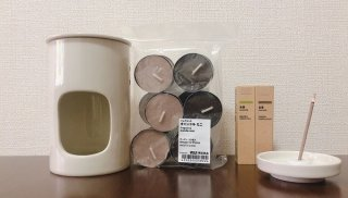 無印良品のアロマキャンドルとお香を比較 2021.6.26(土)