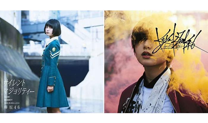 14歳デビュー時の平手(左)とジェンダーを超越し始めた16歳時の平手(右)/「サイレントマジョリティー」(Type-A、左)、「ガラスを割れ」(Type-A、右)(写真:iStock)