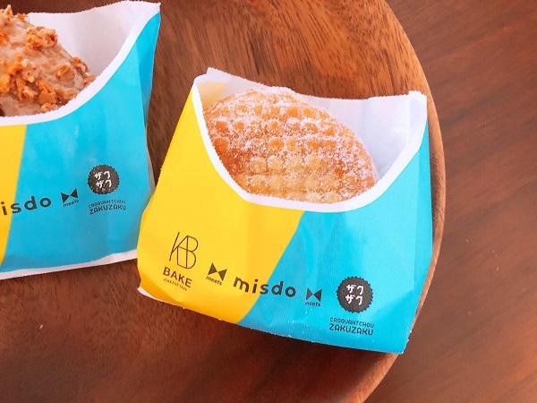 ベイク チーズホイップ 税込172円(C)コクハク