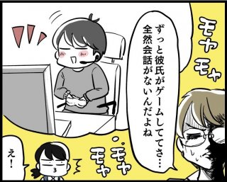"""知らないと怖い! 彼氏を""""ダメ男化""""する女性の行動パターン"""