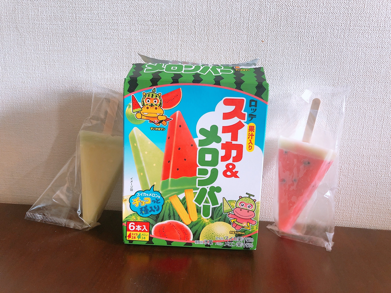 店舗によって販売価格は違いますが、6本入って213円はコスパ良すぎでは? 1本35円!?(C)コクハク