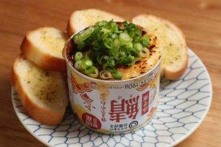「サバ缶の味噌マヨグラタン」トースターで驚きの完成度!