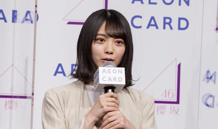 櫻坂46初代センターるんちゃん/「イオンカード20周年キャンペーン発表イベント」より