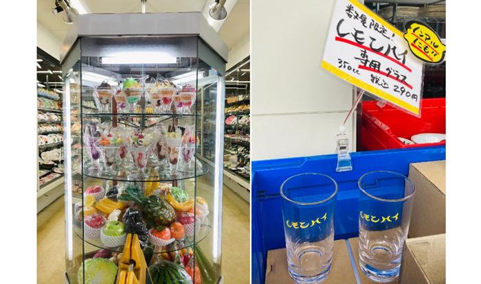 かっぱ橋といえば、食品サンプル(左)。おうちで居酒屋ごっこにいかが?(右)/(C)コクハク