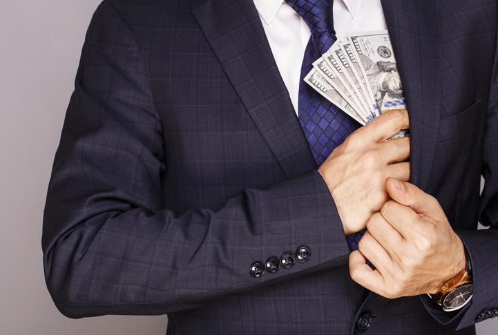 夫は私のお金目当てだった!(写真:iStock)