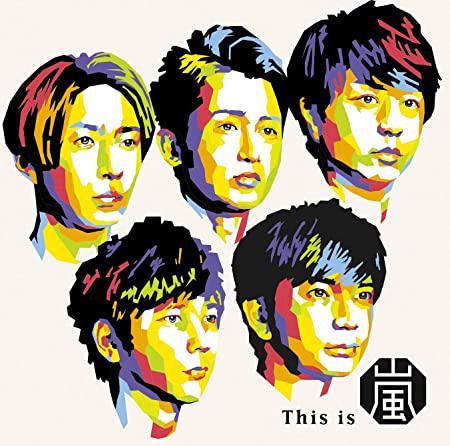 二宮(下段左)と松本(下段右)、影響力が大きいだけに…?/「This is 嵐」(通常盤)