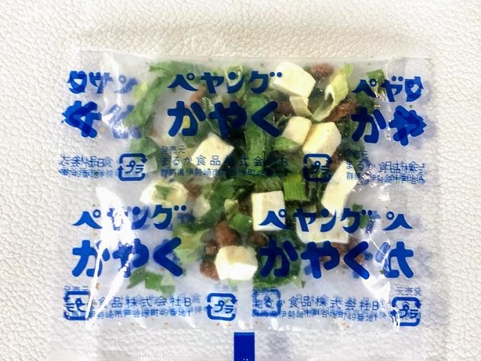 豆腐を確認(C)コクハク