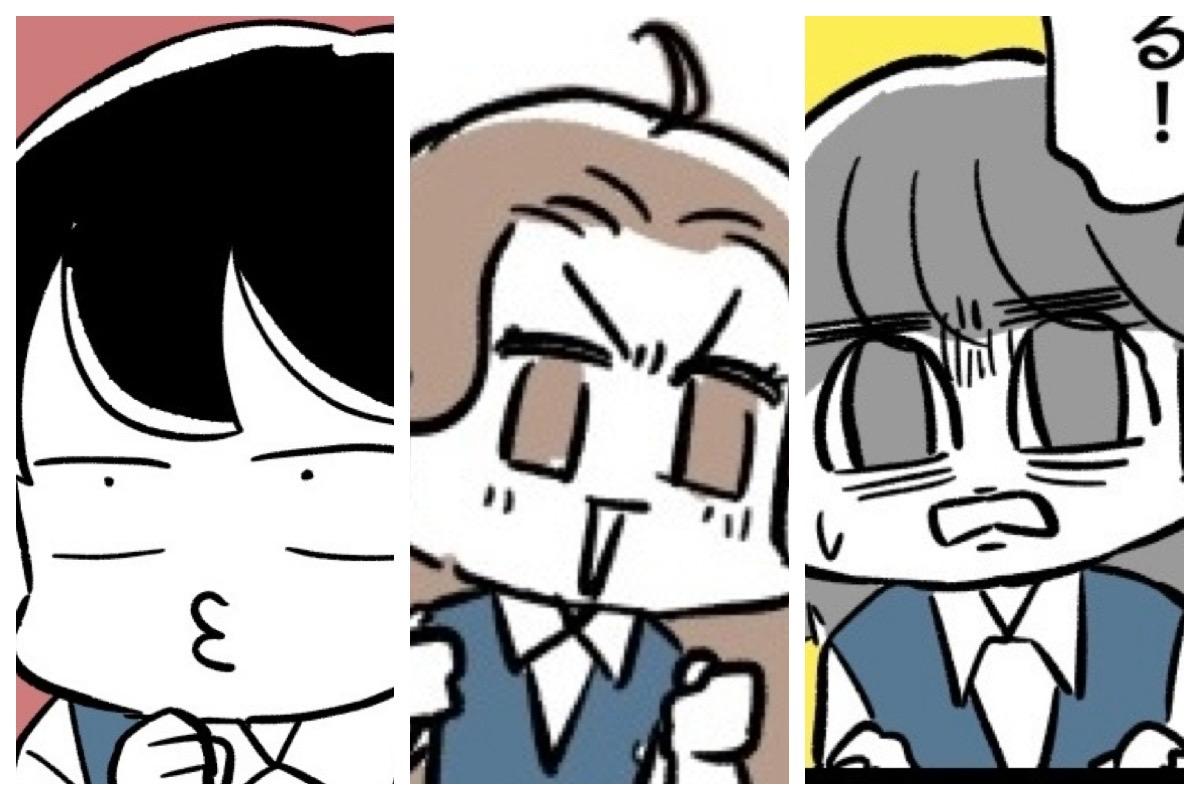 だら先輩、ギャルちゃん、マユゲさん(漫画:若林杏樹)