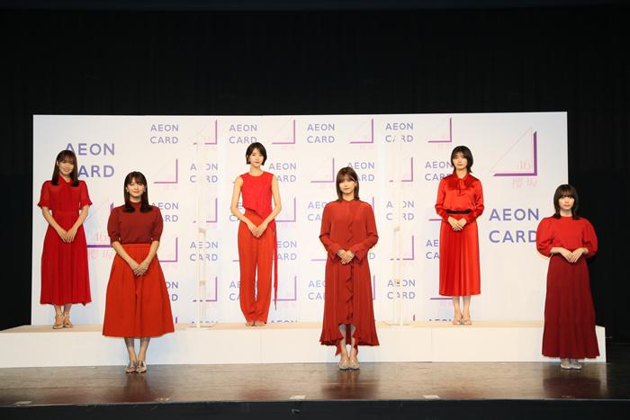 イオンカード新CM発表会に出席した櫻坂46/「イオンカード×櫻坂46」新キャンペーン発表会より