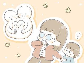 シングルマザーになったら突然色眼鏡がかかってしまう不思議