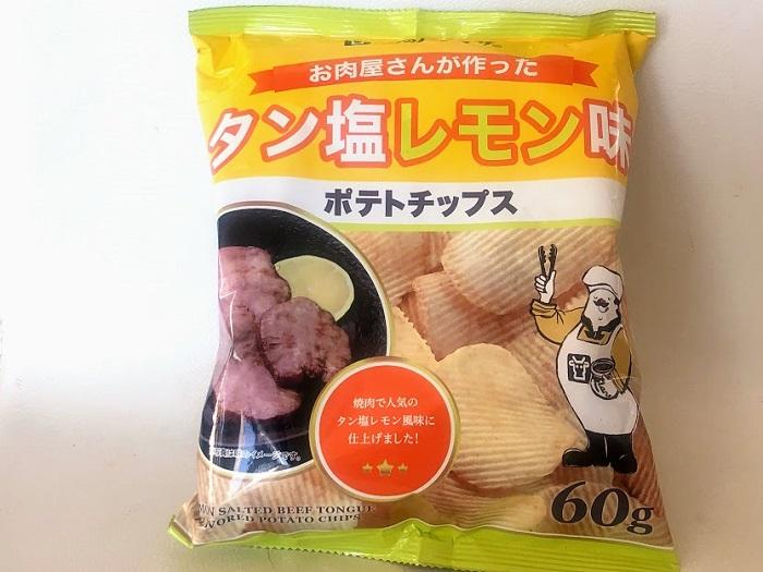 ポテトチップスタン塩レモン味(税込価格106円)/(C)コクハク